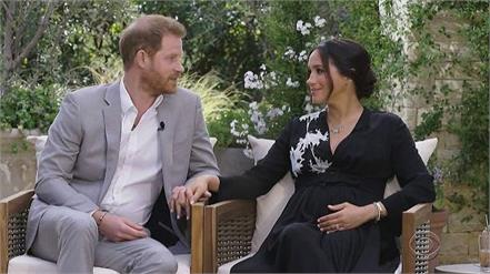 prince harry and megan merkel  interview