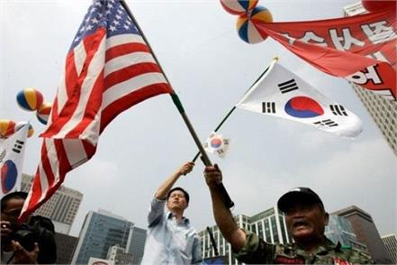 us and south korea agreement