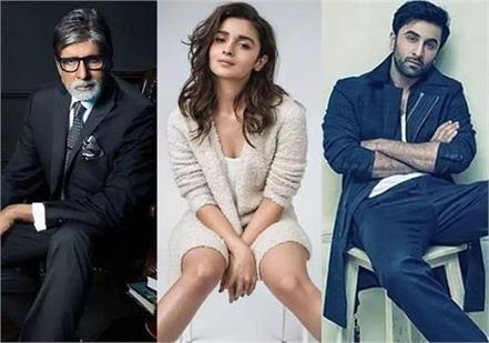the stars  including amitabh bachchan and alia bhatt  donate organs