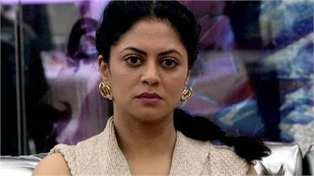 actress kavita kaushik wrong comments fans responded