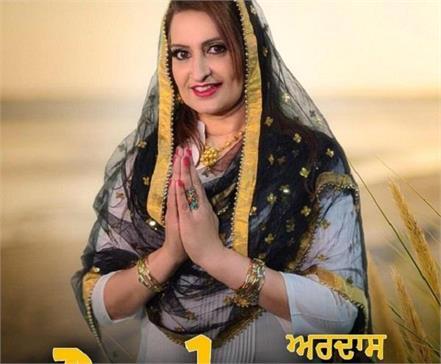 mohanjit  song release