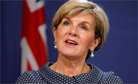 australia julie bishop rape allegations