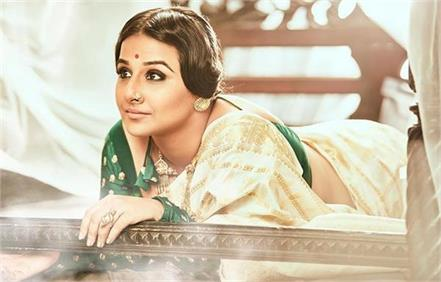 vidya balan the dirty picture