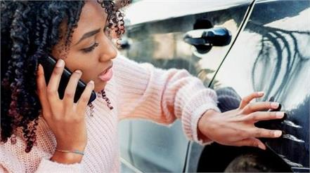 uk  car insurance  fall
