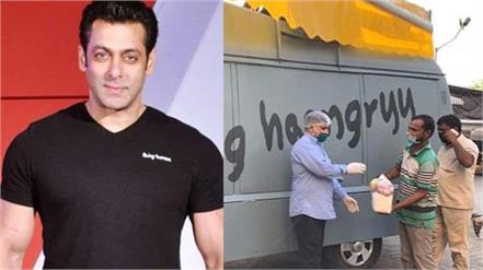 salman khan who came forward to help frontline workers is providing free food