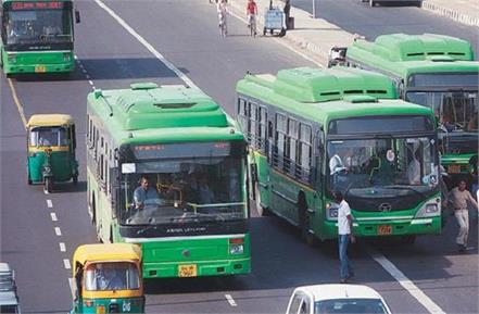 know the guidelines before traveling in metro and dtc buses