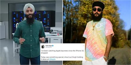 fateh singh tweet on navpreet kaloty who host apple 2021 event