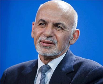 ashraf ghani  two options