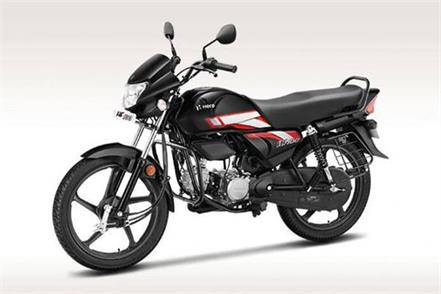 most affordable hero motocorp bike launched