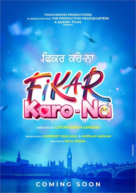fikar karo na movie shooting start in uk