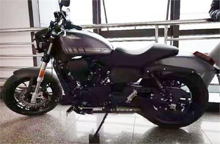 harley davidson s 300cc bike unveiled will be launched