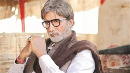the stars  including amitabh bachchan  succumbed to serious illnesses