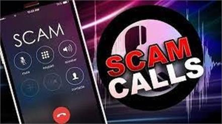 hong kong  phone scam  woman