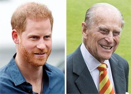 prince harry and megan merkel  prince philip