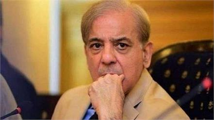 pakistani court shahbaz sharif