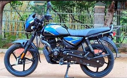 bajaj ct 110x is all set to launch in indian market soon