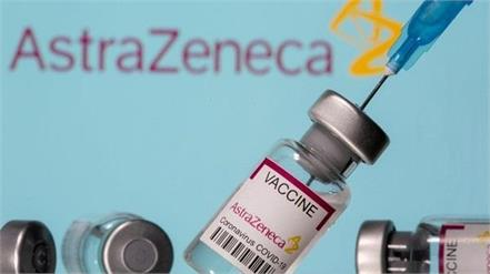south korea  astrazeneca vaccine