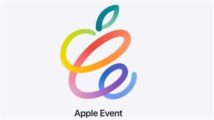apple event 2021 to be held on april 20