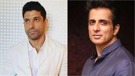 sonu sood farhan akhtar reaction on corona vaccine pricing
