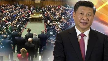 british parliament  uyghur muslim  proposal passed
