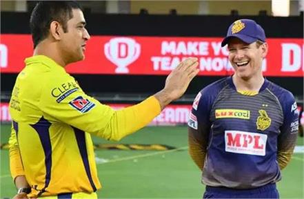 kkr vs csk 15th match ipl 2021 live