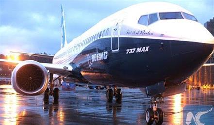 ban on 737 max aircraft will continue  dgca