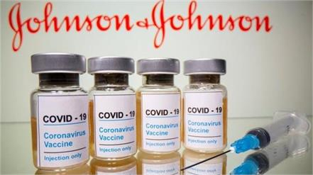 big decision by us ban on j j vaccine