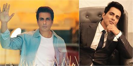 sonu sood helped corona positive woman of moga