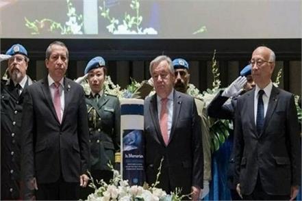 united nations  yuvraj singh  honorable