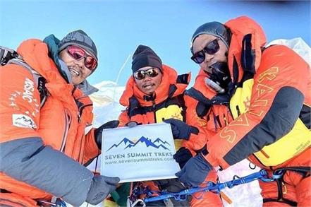 prince of bahrain  international team  mount everest