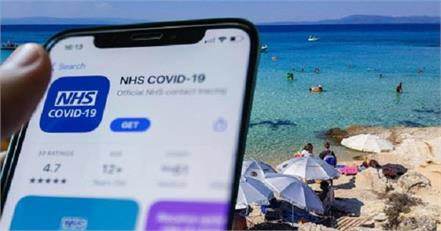 uk  nhs app  overseas travel