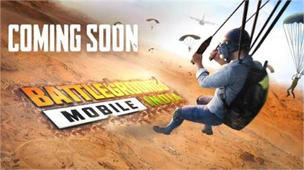 pubg mobile game coming as battlegrounds mobile india confirmed