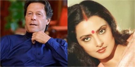 rekha and imran khan wedding viral cutting