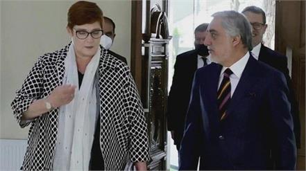 australian foreign minister  ashraf ghani
