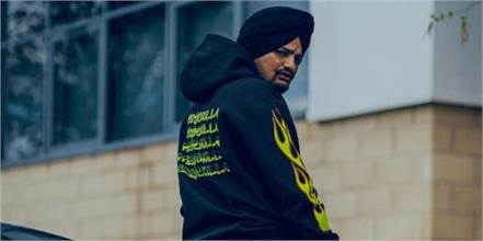 sidhu moose wala all set to make world records