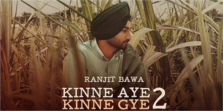 ranjit bawa controversial song