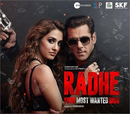 salman khan radhe your most wanted bhai movie review