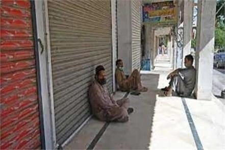 pakistan  complete lockout  announcement
