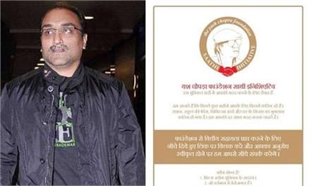 aditya chopra helped poor workers