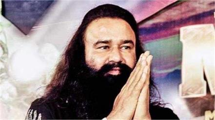 gurmeet ram rahim return to sunaria jail