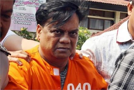 chhota rajan is alive