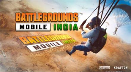 krafton requests to not refer to battlegrounds mobile india as pubg mobile