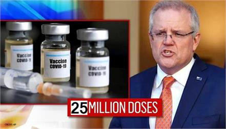 scott morrison  covid vaccine  25 million doses