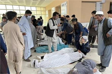 255 civilians killed in afghanistan during ramzan
