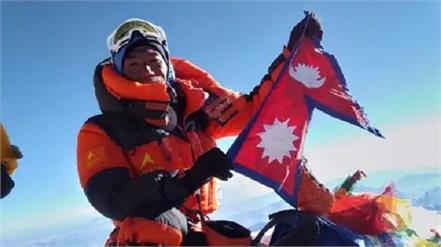 nepali mountaineer  mount everest  conquered for the 25th time