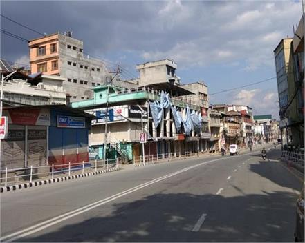 nepal extends lockdown in kathmandu valley till may 12