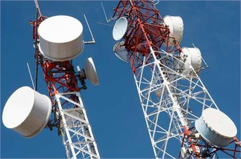 cellphone towers radiation serious hazards