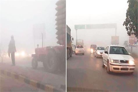 due to rain  the effect of winter fury and fog affected the traffic