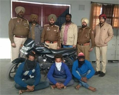 theft motorcycles  3 arrested