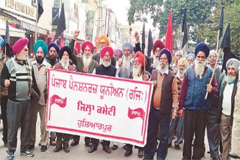 beneficent with pensioners is captain govt
